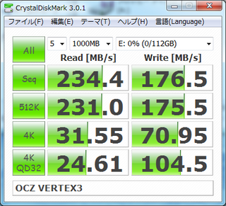 OCZ VERTEX3 120GB.png